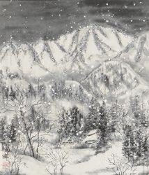 深山雪景 矢島美恵子